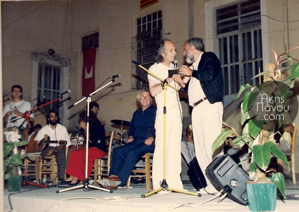 ΒΡΑΒΕΥΣΗ-ΑΡΧΑΝΕΣ 1989